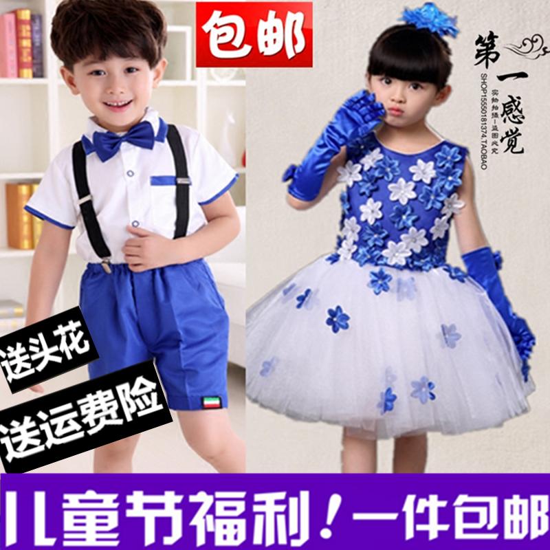 小女孩主持人服装