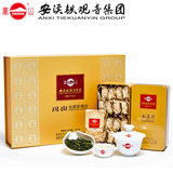 Fengshan anxi tieguanyin tea gift box is packed with 250g super pure flavor positive flavor orchid fragrance 2019 new tea spring tea