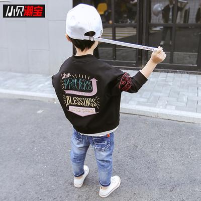 男童外套棒球服2018春秋装新款韩版潮童装儿童时尚黑色夹克衫小童