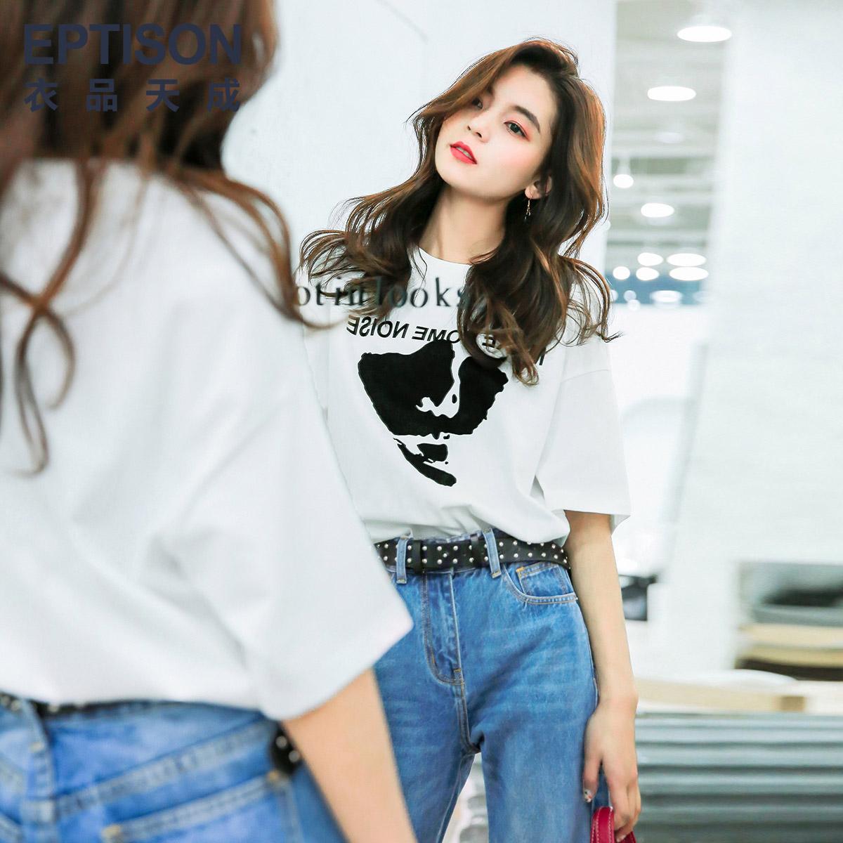 Angelababy同款2019夏装新款韩版学生宽松纯棉上衣黑色短袖T恤女