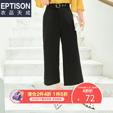 Clothing Tien Cheng Pants Children Summer 2009 New Korean Shuttle-woven Broad-legged High-waist Leisure Pants Chiffon Straight Pants Tide