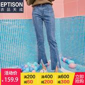 衣品天成 2018春装新款韩版时尚浅色中腰牛仔裤女毛边微喇牛仔裤