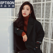 2017韩版秋冬新款毛呢外套女中长款加厚修身宽松刺绣过膝呢子大衣