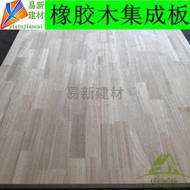 进口泰国橡胶实木板E0级指接板接板实木家具板衣柜板高端板图片