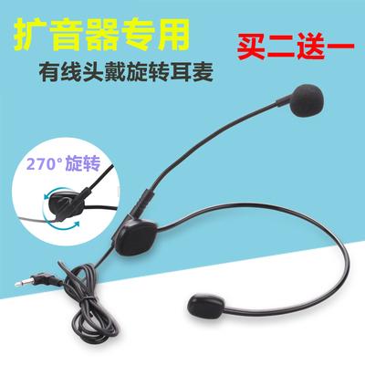 小蜜蜂扩音器耳麦话筒头戴式导游教师教学专用随身腰麦有线麦克风哪里购买