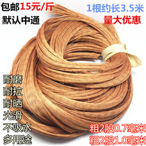 1 Jin handmade cotton slippers tow hook shoe line shoe line tire Line DIY waterproof high quality soles shoe line