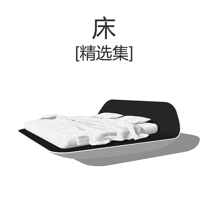 全球创意床寝具sketchup草图大师国外高逼格su室内模型现代简约
