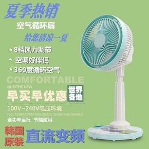 出口日本韩国直流变频家用循环扇涡轮空气对流落地静音遥控电风扇