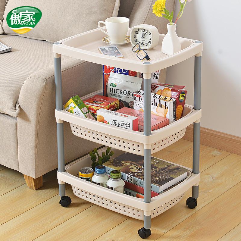 厨房置物架 收纳筐 储物架落地 厨房用品用具 3层塑料 水果蔬菜架5元优惠券