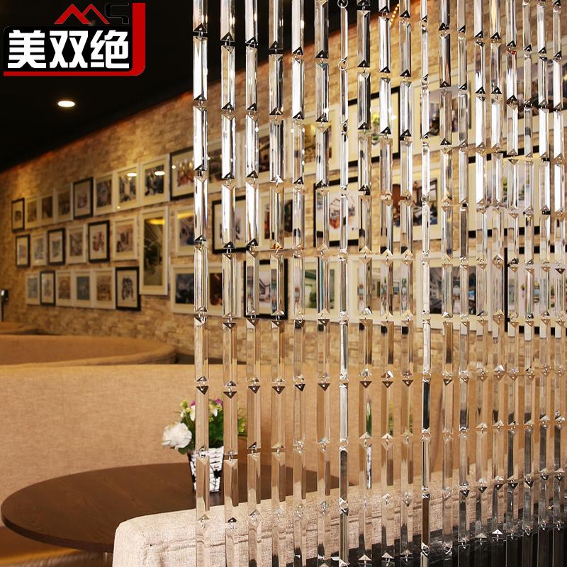 白色三角条工程商用珠帘家用水晶帘子珠子隔断帘装饰客厅餐厅过