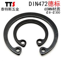 (¢8-¢240mm)DIN472德标加厚孔用弹性挡圈.内卡卡簧.C型挡圈