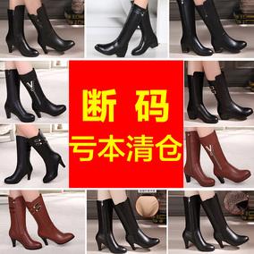 品牌清仓百丽 晶客2018冬季新款中跟加绒皮靴粗跟中筒靴真皮女靴