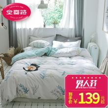 纯棉四件套床单被套床品简约北欧风全棉宿舍床上4件套1.5m1.8米床