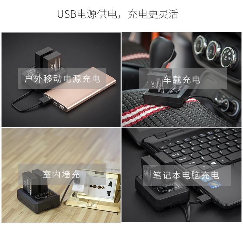 JJC NP-W126电池W126S富士XT30 XT20 XT3 XH1 XE3 X100F XPRO相机