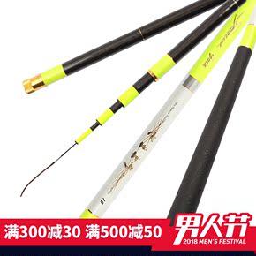 日本进口鱼竿至尊5.4米碳素超轻超硬台钓竿鲤鱼竿手竿28调钓鱼杆