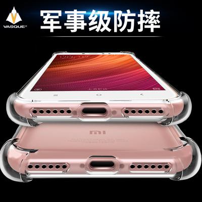 红米note5a手机壳note5小米5X保护套5plus全包4A硅胶防摔MAX2女男新品特惠