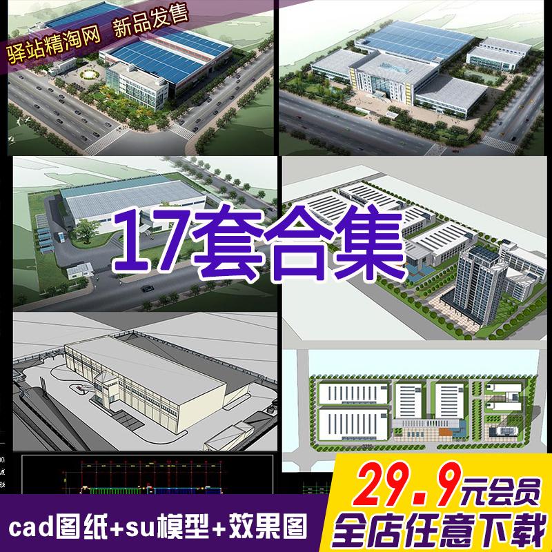 Промышленный дизайн Артикул 571762660426