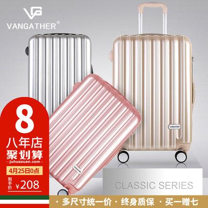 vangather拉杆箱万向轮ins网红行李箱24寸男女潮20寸28寸旅行箱包