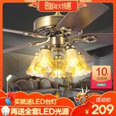 歌扬客厅家用餐厅吊扇灯风扇灯欧式仿古简约美式复古带电风扇吊灯