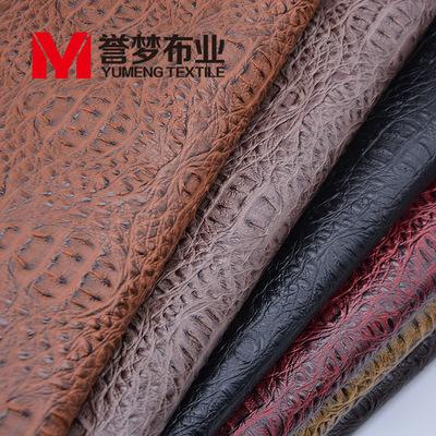 鳄鱼纹皮料PU皮革沙发箱包面料软包硬包人造革仿皮料手工diy布料什么牌子好