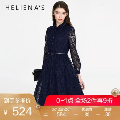 海兰丝蕾丝连衣裙女秋装新品气质长款纯色裙子长袖系带a字裙
