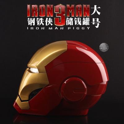 钢铁侠模型手办头盔摆件创意储钱罐特大号生日节日礼物
