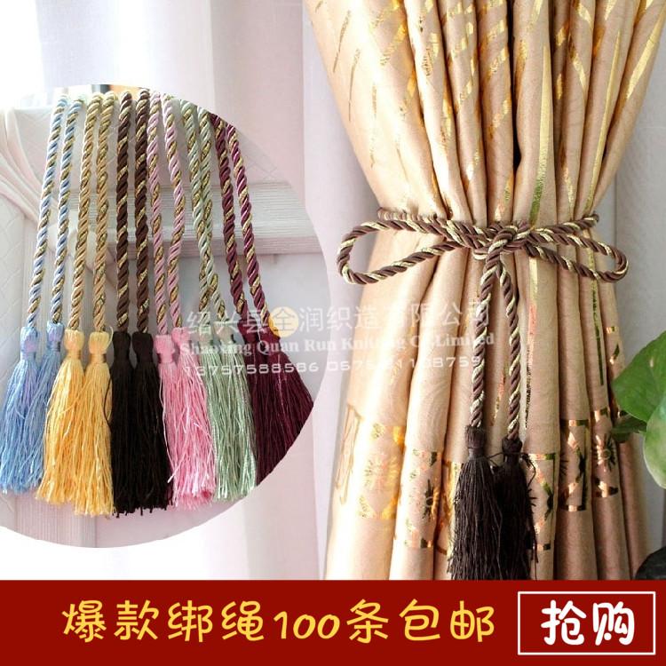 窗帘装饰品绑穗绑球