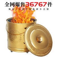 Household thick stainless steel burning paper barrels of gold barrels incineration barrels burning barrels Yuanbao furnace Baobao treasure bucket
