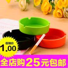 创意大号彩色烟灰缸圆形塑料批烟盅酒吧ktv烟灰盅网吧礼物礼品