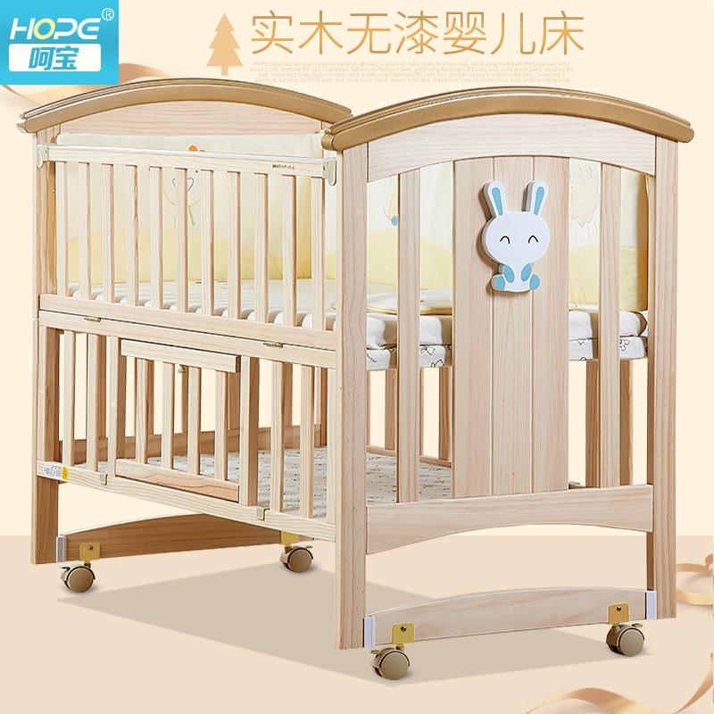 嬰兒木床寶寶床