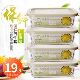 【四件只要19.9】冰箱保鲜碗保温便当盒微波炉专用玻璃饭盒套装图片