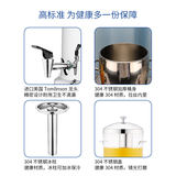 SUNNEX / Xin Lux 304 stainless steel juice Ding coffee Ding milk tripod buffet cold drink electromechanical heating