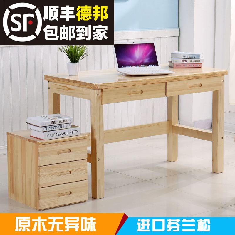 包邮实木电脑桌