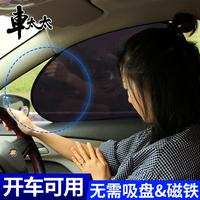汽车防晒隔热遮阳挡遮阳板车用前档侧窗静电贴车窗遮阳帘车内用品