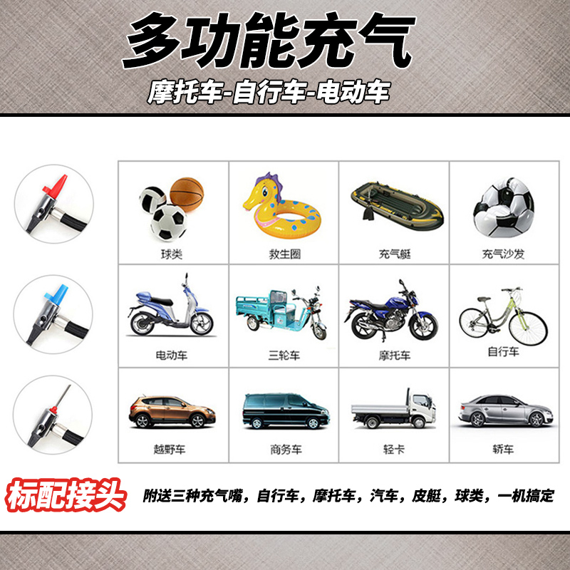 汽车车载充气泵小轿车车用便携式电动打气泵12V多功能轮胎加气筒