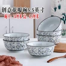 碗陶瓷大号饭碗小汤碗面碗大粥碗5.5英寸家用创意花瓣蓝玫瑰饭碗