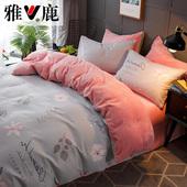 法兰绒四件套珊瑚绒双面网红女三件套水晶1.8m床上法莱绒被套床单