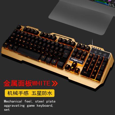 金属机械键盘悬浮式