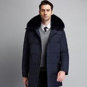 正品鸭鸭中老年羽绒服男加厚保暖中长款羽绒服带帽爸爸大码男装冬