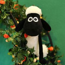 羊宝宝儿童节日礼品 送女友 娃娃机可批发 小羊肖恩 羊毛绒玩具图片