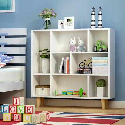 北欧书架组合省空间置物架简易落地格子柜组装书房儿童书柜经济型