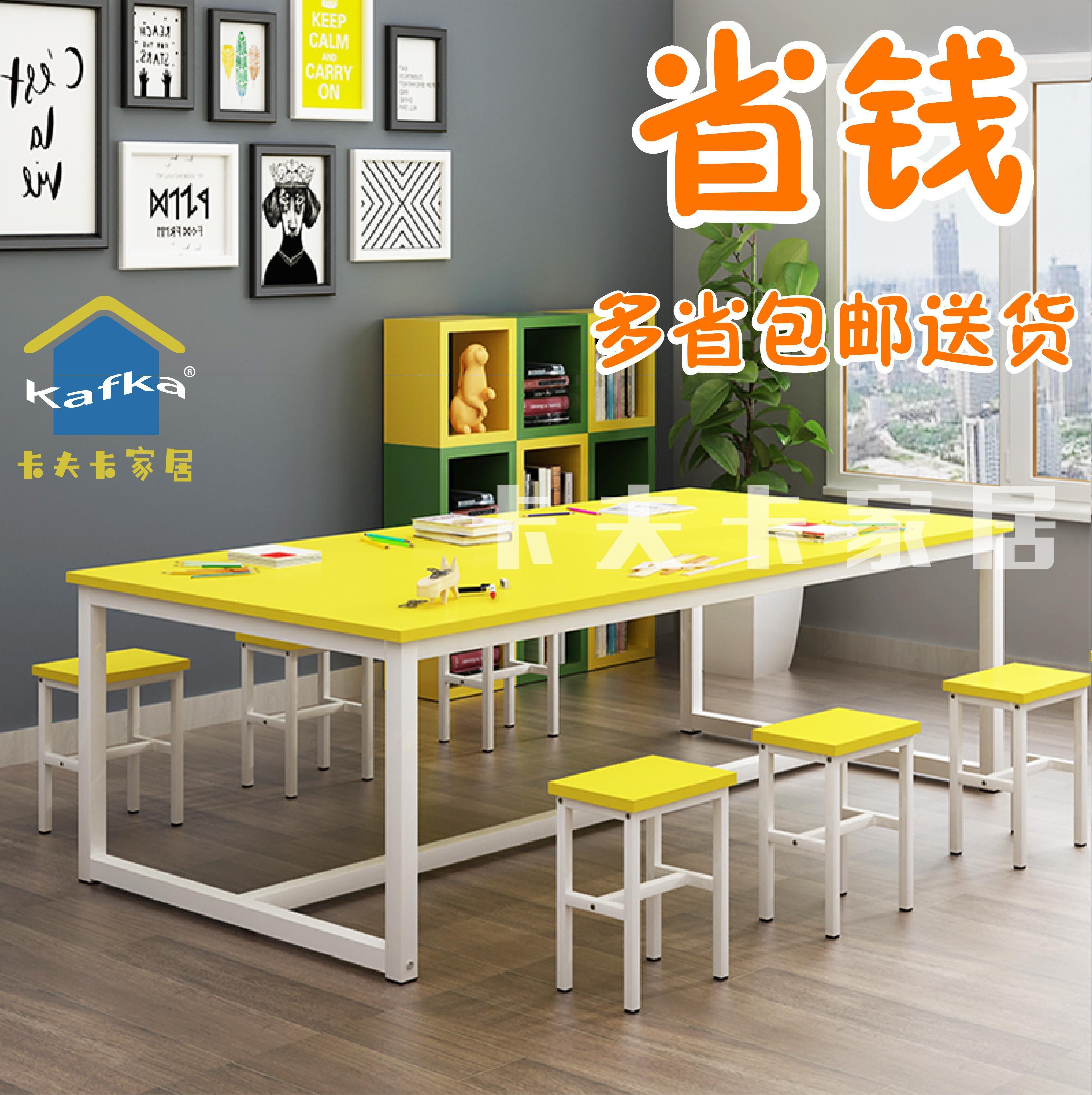 Школьная мебель Артикул 588220137091