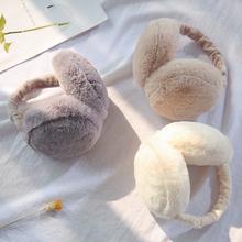 耳套仿兔毛儿童护耳成人耳捂男女保暖柔软冬季耳暖 可折叠耳罩韩版