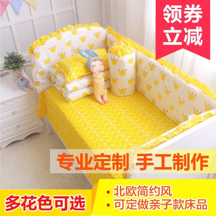婴儿床床上用品