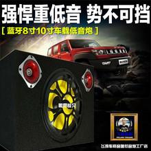 8寸10寸方形超薄12V24V汽车低音炮车载内置蓝牙有源超重低音音箱