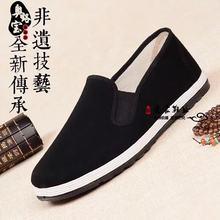 正品奥陆宝聚氨酯男女黑色老北京布鞋耐磨透气鞋秋季鞋子工作布鞋