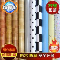 塑胶地板革环保