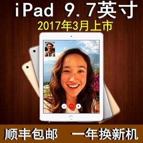 Apple/苹果 iPad air3 平板电脑2017新款iPad 苹果ipad 国行/港版