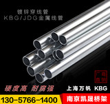 KBG pipe clamp clamp clamp special price JDG galvanized threading pipe clamp clamp