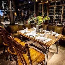 胡桃里桌椅音乐餐厅家具漫咖啡桌子定制刻字复古美式酒吧实木餐桌